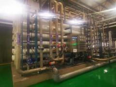 全球最大焦化园区污水处理厂一期工程投产