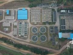 四川隆昌市第一生活污水处理厂达标改造项目即将竣工投运