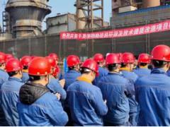 华菱湘钢炼铁厂烧结机环保及技术提质改造项目开工