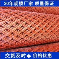 现货钢板网 菱形冲孔网 安全防御网 钢板拉伸网 染漆成卷