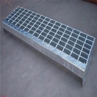 生产钢结构楼梯踏步板 金属网格栅踏步 热浸锌耐用