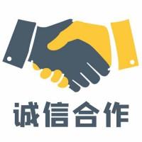 北京神州星航科技有限公司李新梦P+F(倍加福)