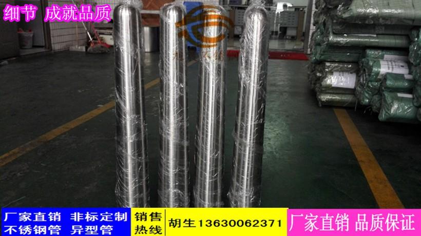 不锈钢防柱杆管,不锈钢制品管件厂家定制