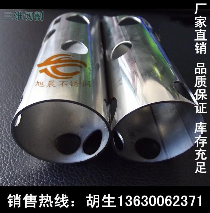 不锈钢激光钻孔,不锈钢激光切管批发价