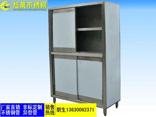 家用不锈钢碗柜,工厂用不锈钢碗柜批发